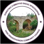 VASA KOILANIOU  village logo, 1351234597vasa_koilaniou_logo.png