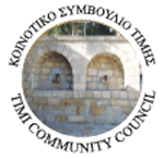 TIMI village logo, 1375779683timi_logo_2.png