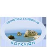 KOUKLIA village logo, 1375964740logo1.png
