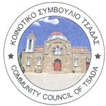 TSADA village logo, 1377084666logo.png