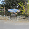 Tours of services in KYPEROUNDA, 1323250288kyperounda_hospital.png