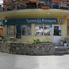 Tours of services in KYPEROUNDA, 1325758650Kyperounda_bankofCyprus.png