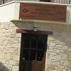 Tours of services in AGIOS THERAPON, SPE therapon.png
