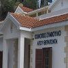 Tours of services in AGIOS THERAPON, council_agios therapon.png