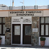Tours of services in KYPEROUNDA, council_kiperountas.png